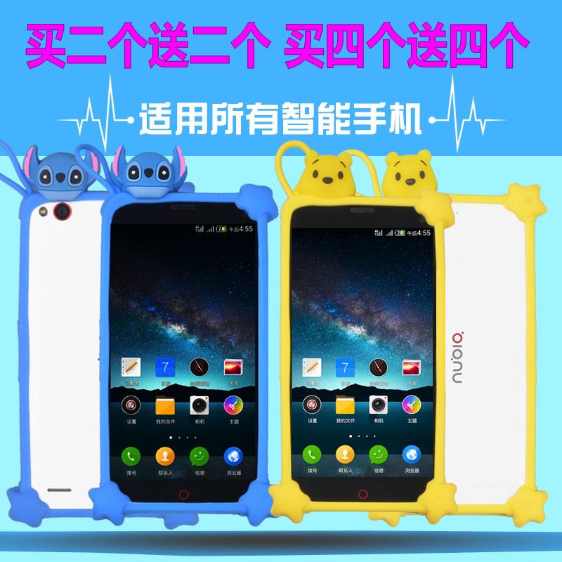 长虹V10 V8 H5018 V7 Z-me金 W3 智尚亿美M3手机软壳 保护外超萌