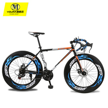 Dead flying road bikes for men and women live flying variable speed bikes, handlebars racing disc brake bikes, adult student racing cars