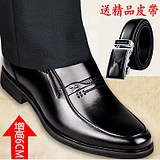 Summer men's leather shoes, men's business suits, leather black inner increase middle-aged hollow breathable men's shoes cowhide