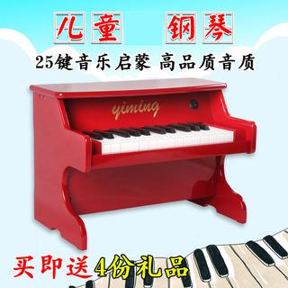 Детское фортепиано,  25 связь маленький стальной гусли ребенок обучения в раннем возрасте головоломка деревянный пианино ребенок игрушка электронный может бомба играть начинающий подарок, цена 3183 руб