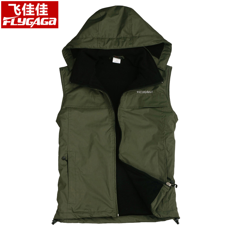Feijia Outdoor Vest Men S Windproof Waterproof Fashion Wild Handsome Hat Detachable