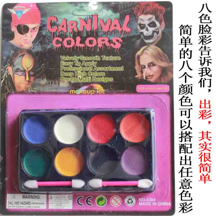 cos masquerade party supplies Party Face Color party props clown face color makeup Paint eight colors painted