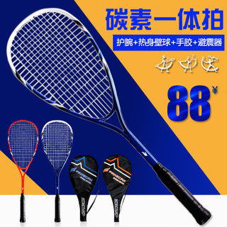 Squash racket full set of carbon all-in-one ultra-light carbon fiber composite FANGCAN Fangcan male and female beginner suit single