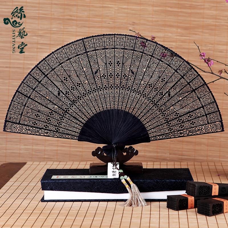 中国风檀香木扇子 折扇 镂空香木扇 工艺扇 外事出国礼品