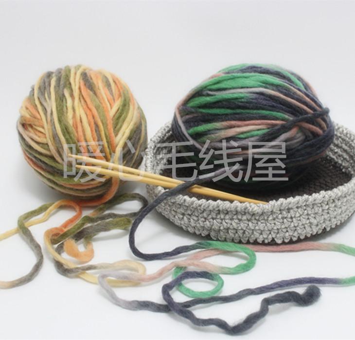 鄂尔多斯产羊绒型中粗绒线中粗毛线中粗线 手编羊毛全毛正品 特价