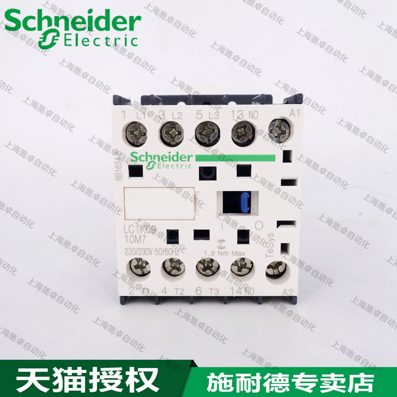 Schneider small AC contactor LC1K09 LC1K0910M7 Tesys