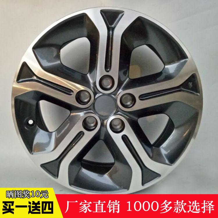 Changan Suzuki Siêu Vitra 17 inch bánh xe ban đầu gốc xác thực SX4 phía trước, hợp kim nhôm vành bánh xe