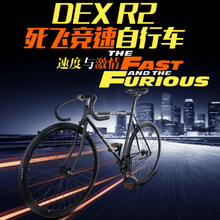 DEX retro 700C electroplated chrome molybdenum steel dead flying bicycle bent handle racing reverse riding student men's and women's DIY color matching