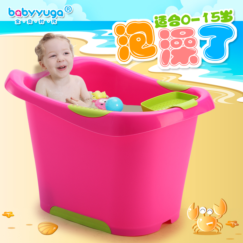 USD 101.29] Large baby bathtub Bath basin child Bath bucket ...