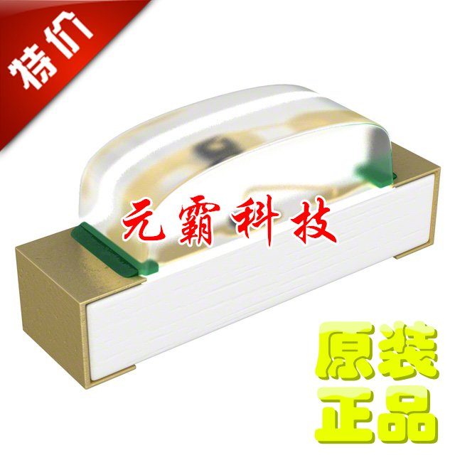 SST-90-W45S-F11-N2401 BIG CHIP LED HB MODULE WHITE