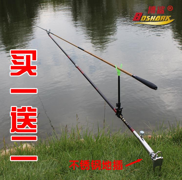 鱼竿支架2.1米定位台钓钓鱼碳素炮台架杆钓鱼用品竿架渔具架竿