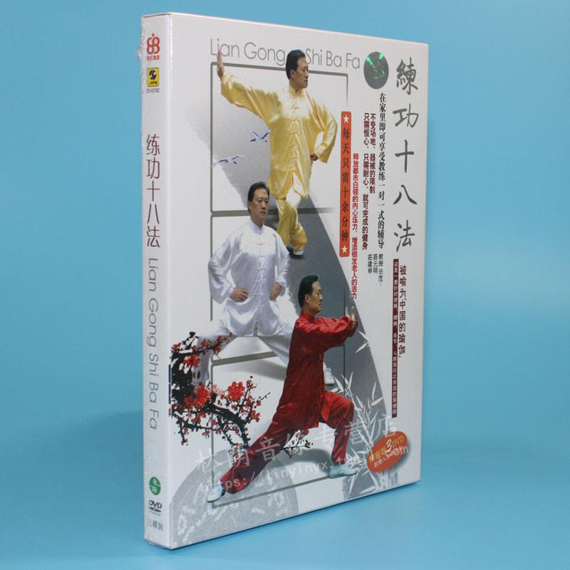 包邮 动画片DVD碟片【死神1-366集】全集完整版+剧场版 日语发音
