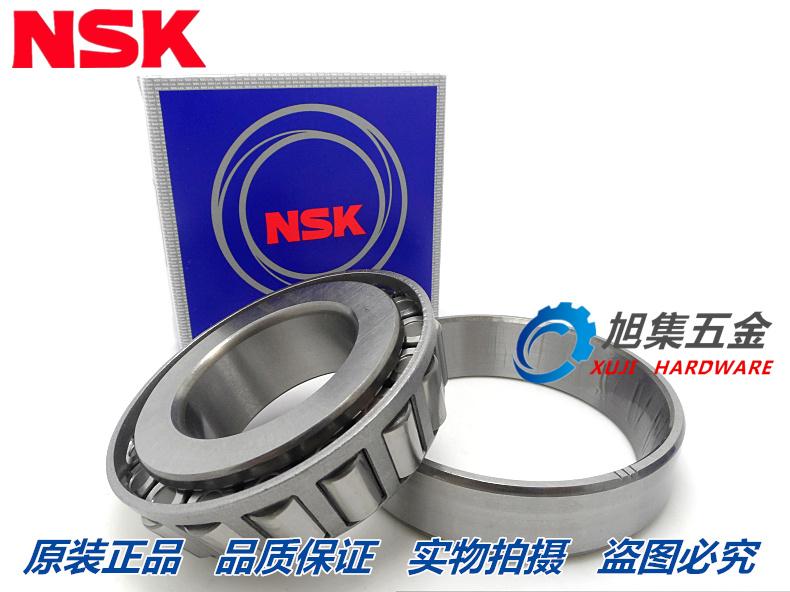 Конический роликовый подшипник NSK  HR30202 30203 30204 30205 30206J