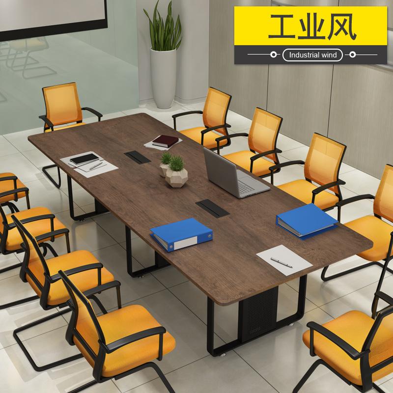 工業風LOFT辦公會議桌長桌現代簡約大型長方形會議室桌椅組合桌子