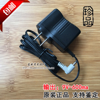 Step high point reader T1 T2 T600 T800 T900 BOOK3 T2000 original power charger