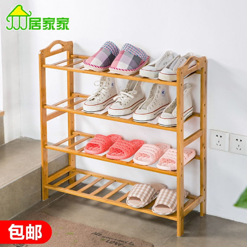 Home Multi Layer Assembly Shoe Rack Dust Proof Shoe Storage Rack Simple Bamboo Bamboo