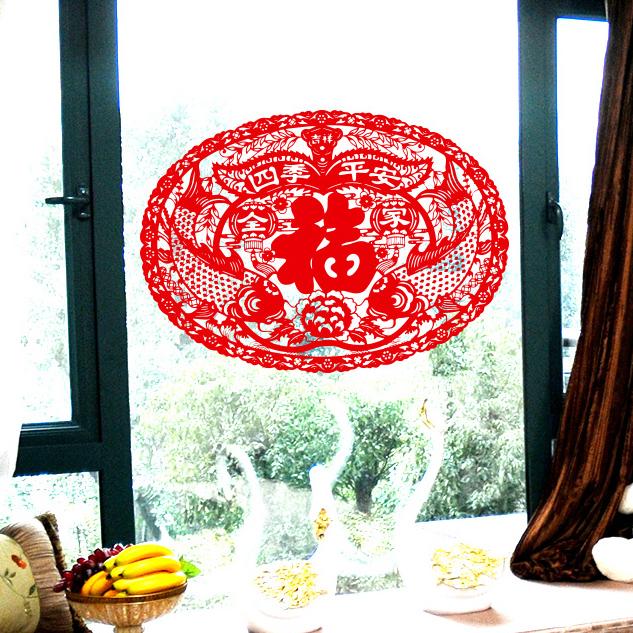 2016新年春节猴年窗花剪纸玻璃门贴静电植绒布橱窗贴纸福字装饰品