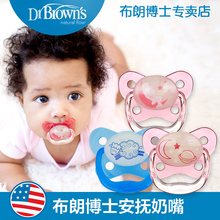 Dr. Brown: comfortable pacifier for newborn baby: 0-6-18 months, super soft sleep