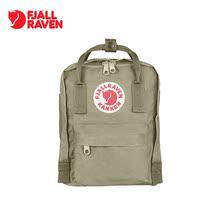 Fjallraven arctic fox light kanken Mini Backpack for couples 23561