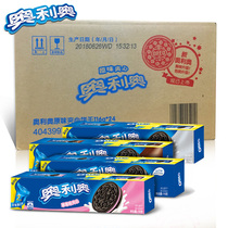 Oreo biscuits 116g * 18 boxes of original chocolate biscuits, broken baked milk tea raw materials, whole box wholesale