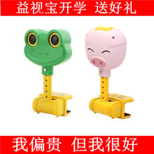 Yishibao vision protector frog piggy eye protection holder primary school students' writing posture correction device cartoon frog children's sitting posture correction device sitting posture reminder writing stand