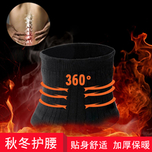 Two choices of knee and waist protection: double-layer thickened windproof, cold proof, warm sports, waist protection, outdoor cycling, camping, mountaineering