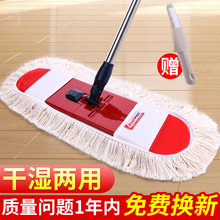 Eastar flat mop household large lazy wood floor cotton thread cloth sleeve type rotary mop dust pushing mop