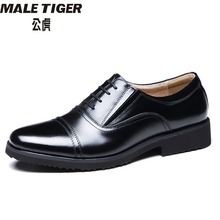 Male tiger 07B sergeant's three joint leather shoes 07A system school captain officer's three pointed leather shoes men's army shoes