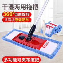 Eastar flat mop household wooden floor rotating handle lazy mop wet and dry tile cloth cover mop