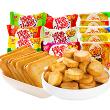 Meadows, steamed buns, 30 buns, fragrant buns, coarse grains, steamed buns, slices, baked Zero food, biscuits, big package, leisure