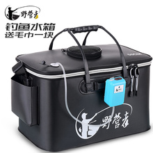 Camper's new thickened EVA fishing bucket special price fish bucket live fish bucket fishing box bucket fish protective bucket fishing box