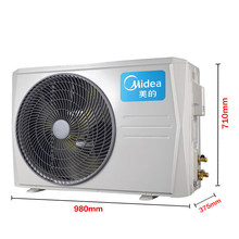 Midea / Midea ceiling machine ceiling air conditioner embedded 2 / 3 / 5p central air conditioner commercial ceiling household