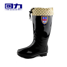 Huili rain shoes men's and women's rain boots and plush overshoes rubber shoes in autumn and winter antiskid middle tube high water shoes men's and women's water Boots Men's
