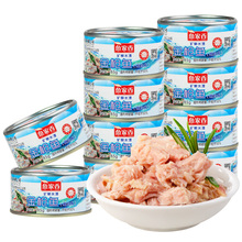Yujiaxiang canned tuna, ready to eat outdoor food in water 185g * 10 tuna, canned fish, salad, sushi