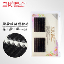 Superior soft 0.05 not easy to deform and inoculate false eyelashes comfortable natural simulation dense single dense row