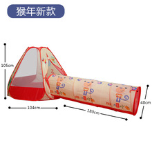 Children's toys, children's playhouse, early childhood education, tunnel, ball pool, indoor family house, Family Tent