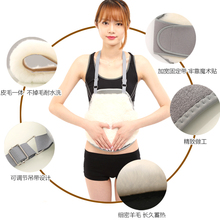 Wool belly belt, stomach belt, thickened and warm for men and women