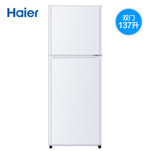Haier / Haier bcd-137tmpf 137 litre Haier small household silent energy-saving two door refrigerator