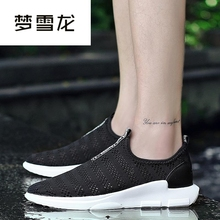 Dream snow dragon autumn sports slip on mesh breathable lightweight hollow casual shoes