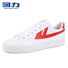 Huili men's shoes classic canvas shoes lovers small white shoes all kinds of casual shoes women's Korean Trend shoes