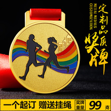 Metal medal games running medal customization and listing production City Marathon medal lovers love running