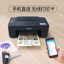 Canon ts3180 color printer home all in one mobile phone wireless WiFi inkjet copy small office
