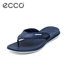 Ecco Aibu men's casual slippers fashion youth personality waterproof herringbone tow profit speed trail 880014