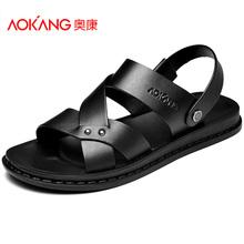 Aokang sandals men's sandals 2018 new summer soft sole dual purpose sandals tide shoes leather beach shoes sandals