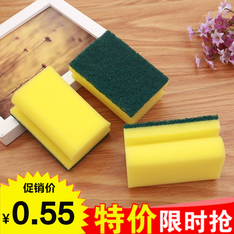 Kitchen cleaning sponge wipe magic wipe Magic wipe Double-sided brush bowl washing dishes Nano rag Household goods scouring cloth