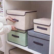 Bed cabinet Drawer storage box Box Dormitory student folding items Small storage can be fabric finishing