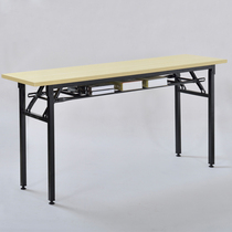 Meishi folding conference desk Long table Bar table Training table Reading negotiation Simple activity long table