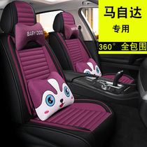 Mazda 3 Onk Serama six 6 Atez cx-5 Car seat cover full surrounded seat cushion Fabric linen winter