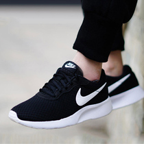 Nike official website flagship running shoes genuine men's shoes women's shoes new sports shoes couple shoes mesh breathable casual shoes