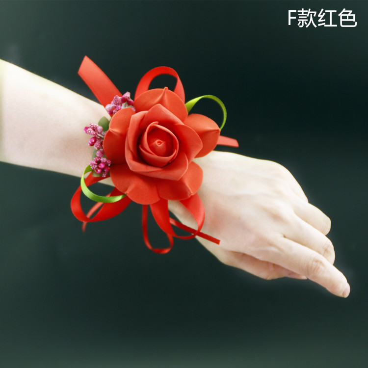 Wedding celebration Korean wedding dance Sister band Bracelet Flower Bridal hand flower Bridesmaid Wrist flower Wrist flower F